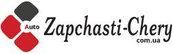 Геническ магазин Zapchasti-chery.com.ua
